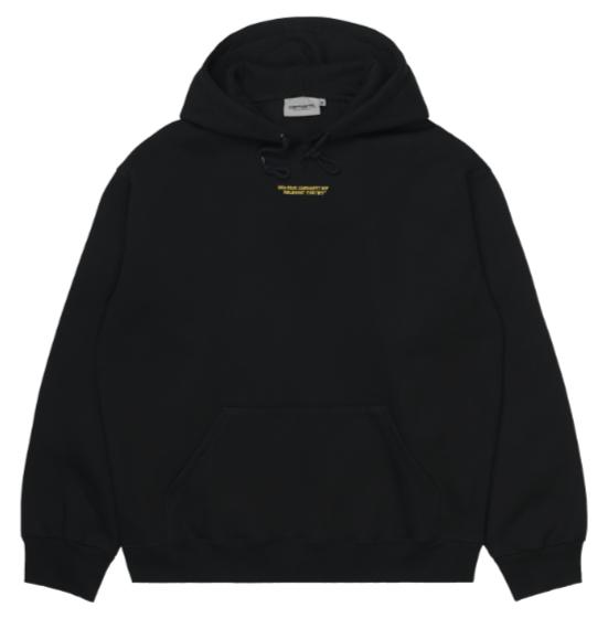 Hooded DFA Sweat