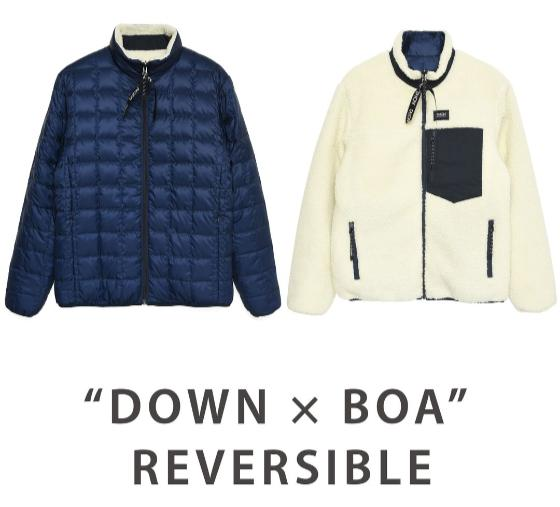 Down x Boa Reversible Jacket