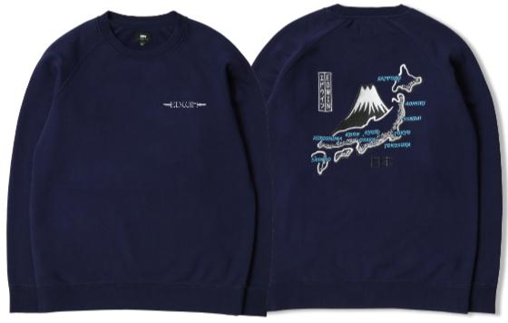Souvenir From Japan II Sweat