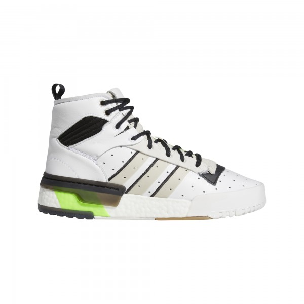 """adidas RIVALRY RM""""white/crystal white/solar green"""" EE4985"""