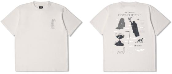 Upcoming Prophecy T-Shirt